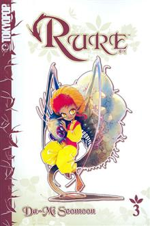 RURE GN VOL 03 (OF 6)