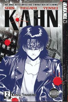 SHIN MEGAMI TENSEI KAHN GN VOL 02 (OF 9) (MR) (C: