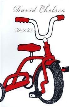 24X2 (MR)
