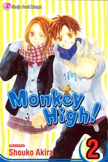 MONKEY HIGH GN VOL 02 (C: 1-0-0)