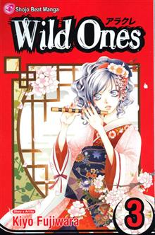 WILD ONES GN VOL 03 (C: 1-0-0)