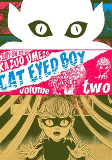 CAT EYED BOY GN VOL 02 (C: 1-0-0)