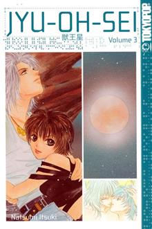 JYU OH SEI VOL 3 (OF 3) GN