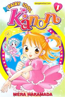FAIRY IDOL KANON VOL 1 (OF 4)