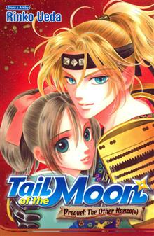 TAIL OF THE MOON PREQUEL VOL 1 OTHER HANZO TP