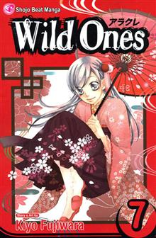 WILD ONES VOL 7 GN