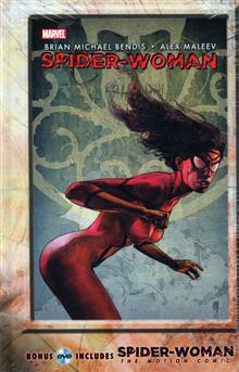 SPIDER-WOMAN HC AGENT OF SWORD GN W/ MOTION DVD