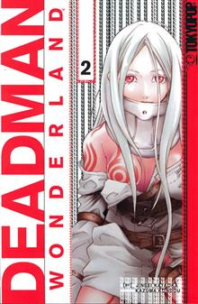 DEADMAN WONDERLAND GN VOL 02 (OF 6)