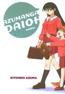 AZUMANGA DAIOH COLL ED