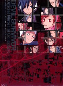 DEVIL SURVIVOR OFF MATERIAL COLL SC