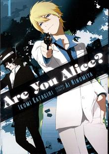 ARE YOU ALICE GN VOL 01