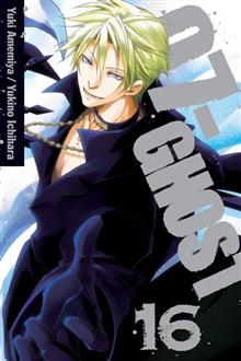 07 GHOST GN VOL 16