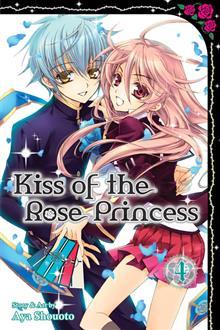 KISS OF THE ROSE PRINCESS GN VOL 04