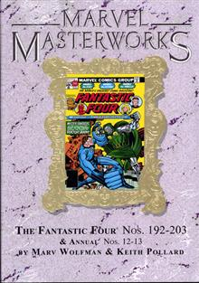 MMW FANTASTIC FOUR HC VOL 18 DM VAR ED 236