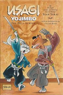 USAGI YOJIMBO LTD ED HC VOL 31 HELL SCREEN (C: 0-1-2)