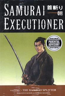SAMURAI EXECUTIONER VOL 7 TP (C: 3 & 4)