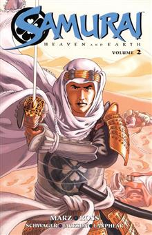 SAMURAI HEAVEN & EARTH VOL 2 TP