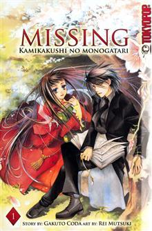 MISSING KAMIKAKUSHI NO MONOGATARI VOL 1 GN (OF 3)