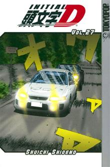 INITIAL D VOL 27 GN (OF 32)