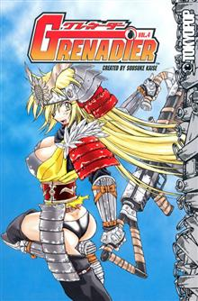 GRENADIER VOL 4 GN (OF 7) (MR)