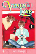 VENUS IN LOVE VOL 04