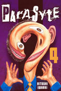 PARASYTE GN VOL 04 (OF 8) (MR)