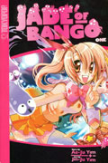 JADE OF BANGO GN VOL 01 (OF 7)