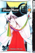 TSUKUYOMI MOON PHASE GN VOL 11 (OF 13) (MR)