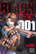 BLACK LAGOON GN VOL 01 (MR)