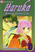 HARUKA BEYOND THE STREAM OF TIME GN VOL 09