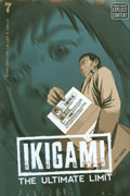 IKIGAMI ULTIMATE LIMIT GN VOL 07 (OF 7) (MR)