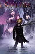 MICHAEL TURNER SOULFIRE TP VOL 03 SEEDS OF CHAOS