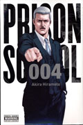 PRISON SCHOOL GN VOL 04 (MR)