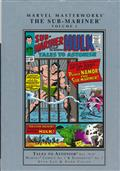 MARVEL MASTERWORKS SUB MARINER VOL 1 2ND ED HC