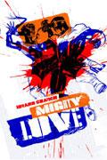 MIGHTY LOVE SC (MR)