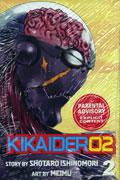 KIKAIDER CODE 02 VOL 2