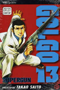 GOLGO 13 VOL 1 GN (MR)