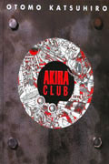 AKIRA CLUB HC
