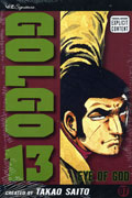 GOLGO 13 VOL 7 GN (MR)