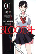 BLOOD PLUS NOVEL VOL 01 FIRST KISS (C: 0-1-2)