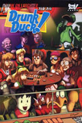 DRUNK DUCK ANTHOLOGY GN VOL 01