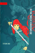 TWELVE KINGDOMS TP VOL 01 (OF 7) SEA OF SHADOW