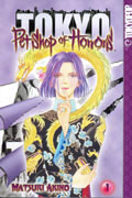 PET SHOP OF HORRORS TOKYO GN VOL 01 (MR)