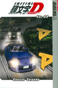 INITIAL D GN VOL 29 (OF 32)