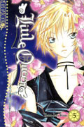 LITTLE QUEEN GN VOL 05 (OF 8)
