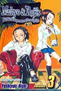 MUHYO ROJIS BUREAU SUPER INVEST TP VOL 03