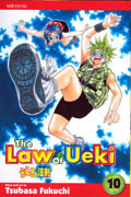 LAW OF UEKI TP VOL 10