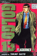 GOLGO 13 GN VOL 13 (MR)