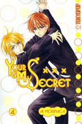 YOUR AND MY SECRET GN VOL 04 (OF 5)