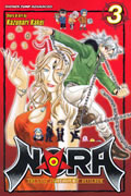 NORA LAST CHRONICLE OF DEVILDOM GN VOL 03